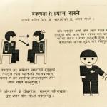 Nepali skill card